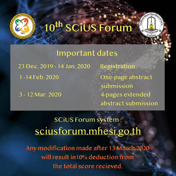 10th SCiUS Forum Announcement